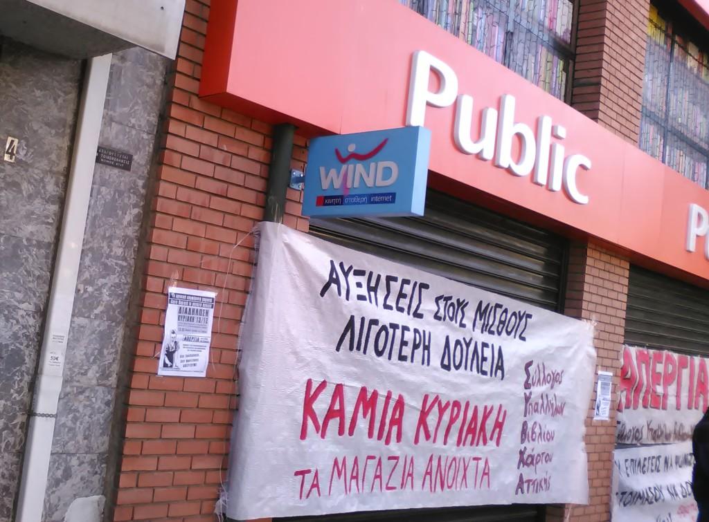kyr131215apergia_b