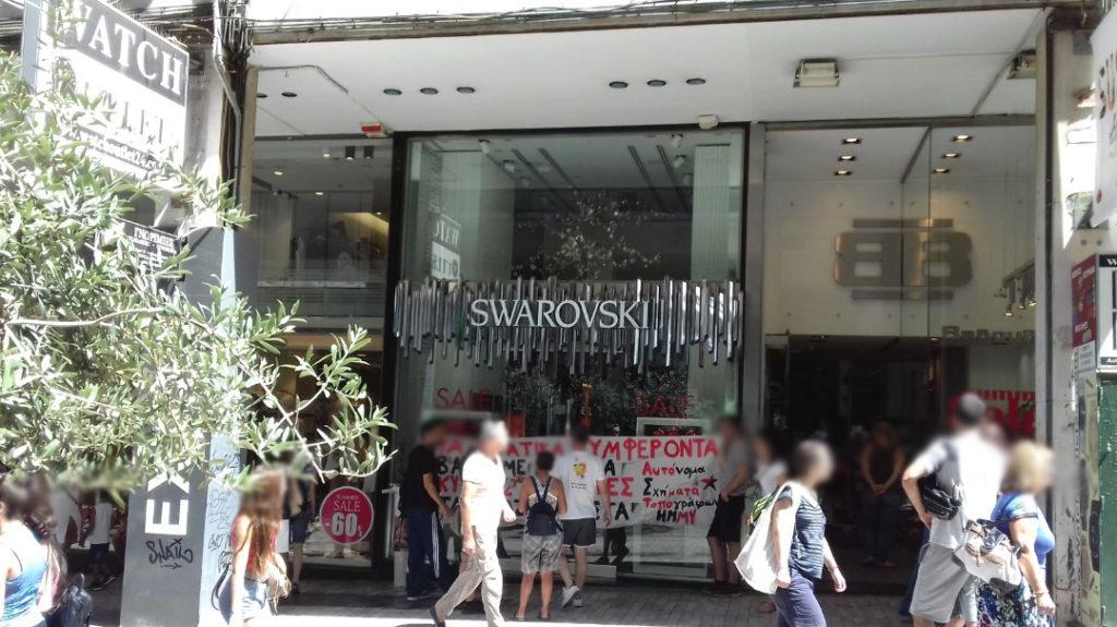 swarovski 1